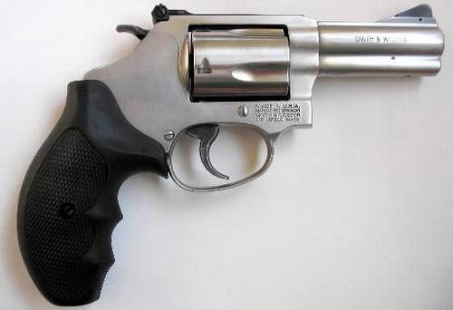 Akron gun attorney talks firearm requirements